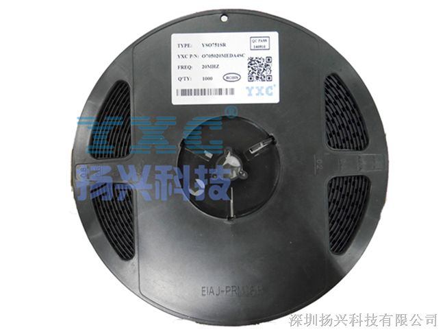 20mhz7050有源振荡器有源晶振osc