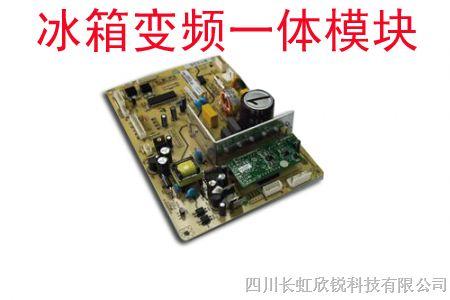 电路板 450_300