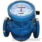 DN50铸钢腰轮流量计_DN50铸钢腰轮流量计急用 /检定 /质保期