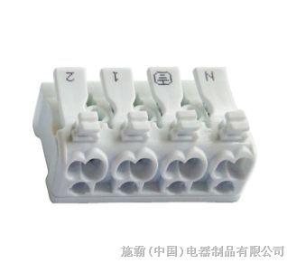 供应施霸led专业接线端子,配接插片塑胶端子台 ,快速接线端子台专业