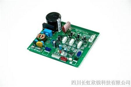 空调用变频器,变频器工厂-四川长虹欣锐科技有限公司