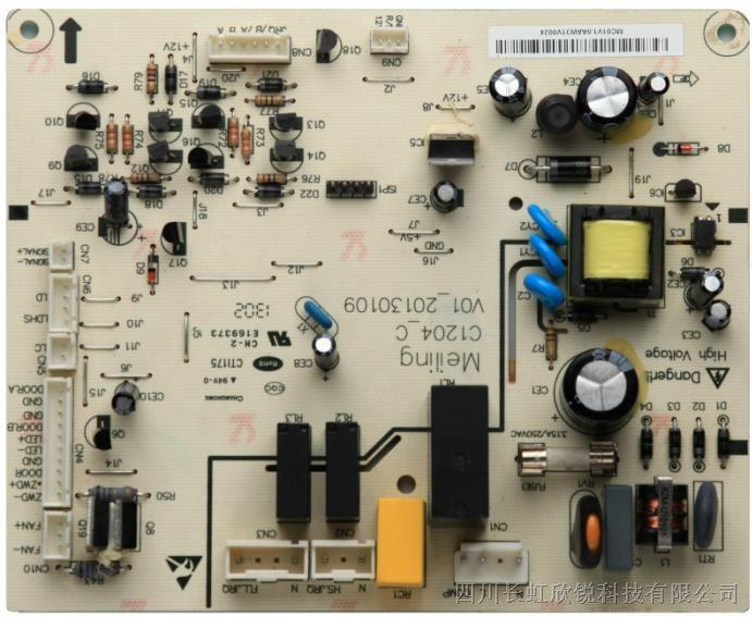 四川冰箱控制板,长期直销