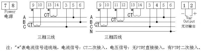 三相无功功率变送器接线图