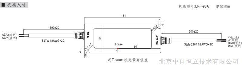 lpf-90d-15     直流电压:15v     恒电流范围:9~15v     额定电流:5a