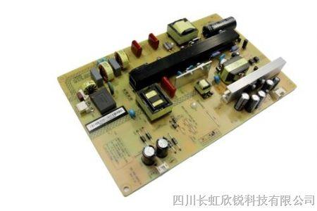 单路输出led开关电源,直销商-四川长虹精密电子科技