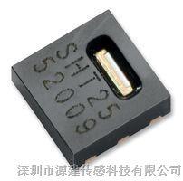 dht11数字温湿度传感器_中央空调温湿度模块—源建传感