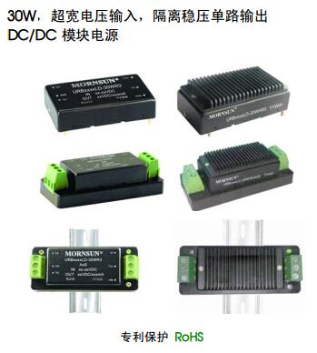 金升阳电源模块-广州金升阳科技有限公司