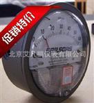 机械指针压差表,塞尔瑟斯压差表,保证原厂