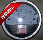 潔淨室氣體壓差表