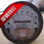 净化工程专用压力表,工程压力表,塞尔瑟斯