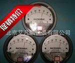 MACROHELIC压差表,圆形指针压差表,欢迎来电