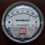 指针压差表,800PA指针压差表,可订制