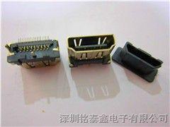 HDMI接口,HDMI连接器,特价批发