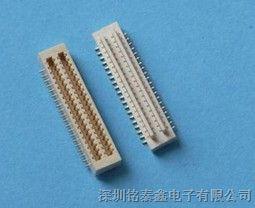 优质热卖0.4mm板对板连接器,特价批发