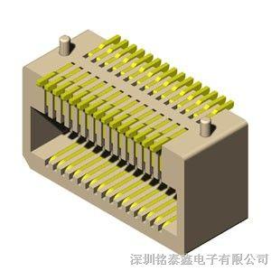 0.8板对板侧插母座,母座价格,特价批发