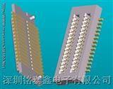 供应板对板0.5母座,优质母座批发,特价批发