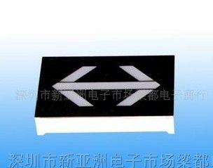 led数码管|厂家直销led数码管价格优惠