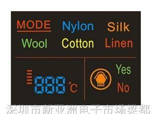 LED数码管|耐压LED数码管质量保证