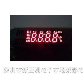 仪表LED数码屏|厂家专业生产仪表LED数码屏价格便宜