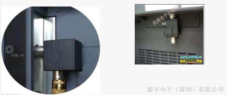 天线隔离器优质供应商源丰电子!