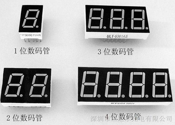 宜兴数码管|宜兴数码管LED正品原包装