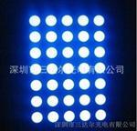 LED点阵模块|高亮F3.75 5X7蓝光LED点阵模块大量现货