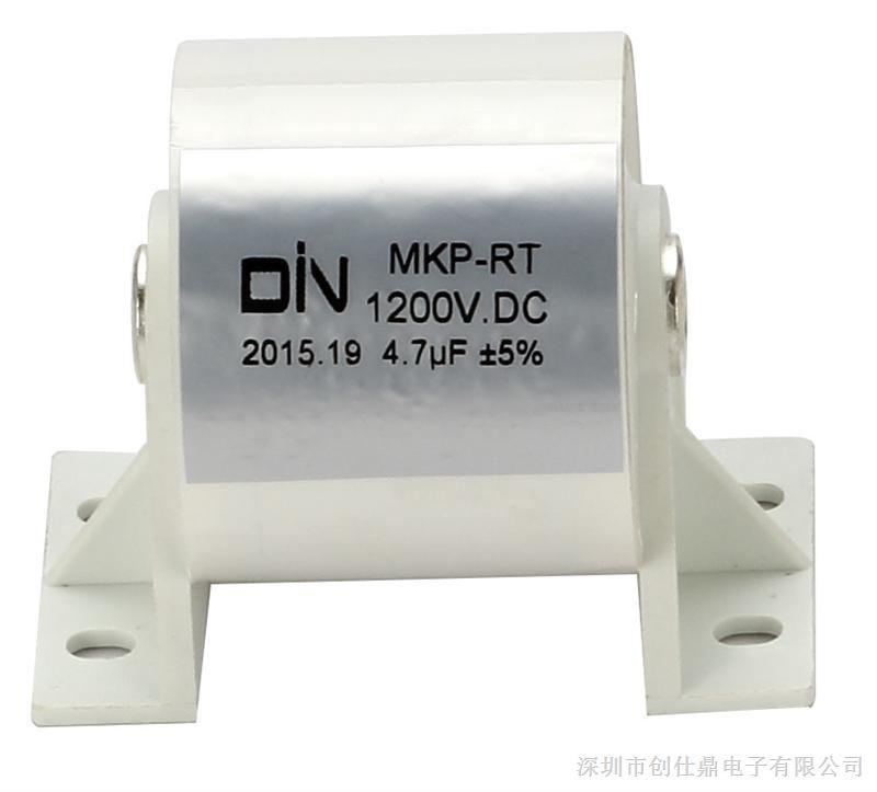 供应 谐振电路电容 mkp-rt 谐振电容器 欢迎采购 深圳创仕鼎电子