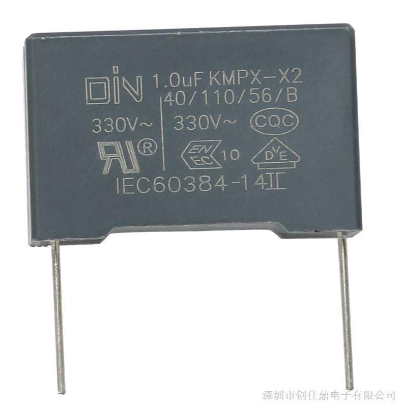 求购安规电容_厂家供应225K330VAC安规电容_创仕鼎电子