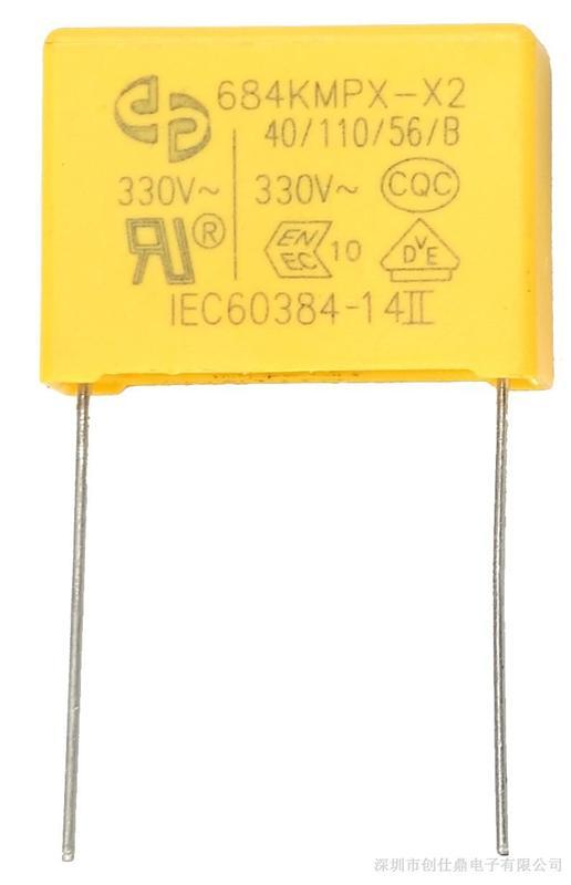 安规电容检测_浸渍的全膜电介质安规电容检测—创仕鼎电子