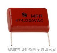全新环保聚丙烯薄膜电容CBB21-深圳创仕鼎