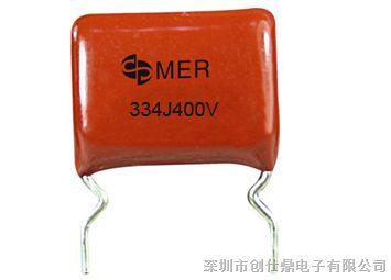 CL21 金属化聚酯膜电容器 耐高压电容器-深圳创仕鼎