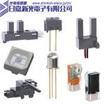 光電傳感器_光電傳感器生產廠家