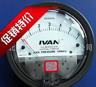 数字气体压力表_300PA风机负压表