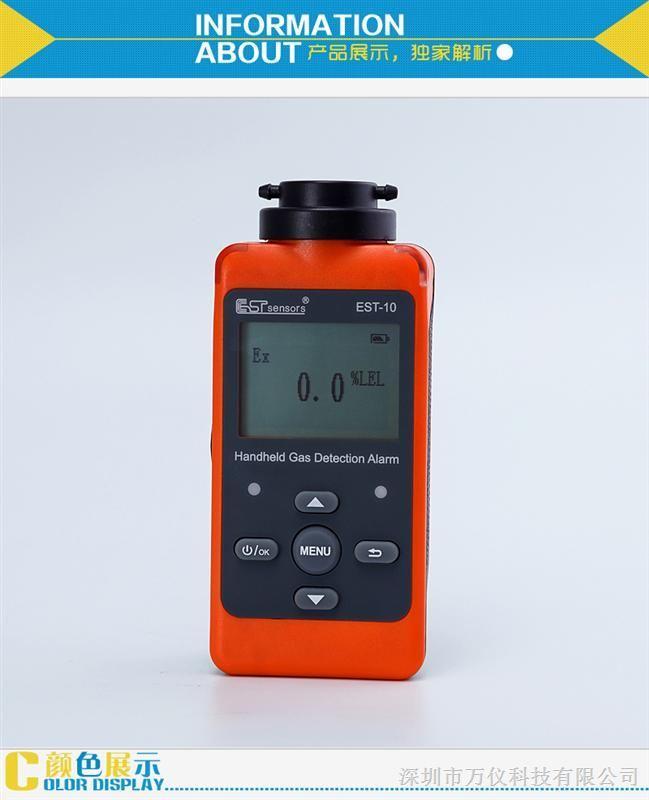 供应手持式可燃气体 甲烷浓度便携式气体检测仪