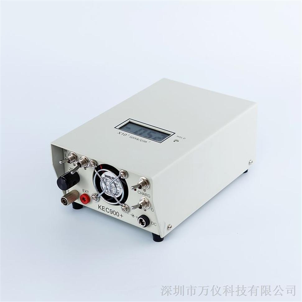 家用空气负离子测量仪