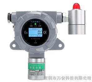 EST-3000固定式气体监测系统,有毒气体检测仪