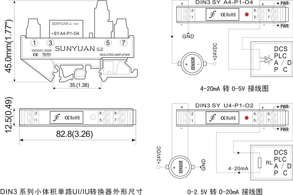 多路导轨式DIN 1X1/1X2/2X2 隔离放大器产品典型应用 SunYuan I型标准DIN35导轨安装多通道两隔离UI/IU转换器,内部装有多个SY U-P-O系列或SY A-P-O集成模块,可实现一进一出(DIN1X1)、一进二出(DIN1X2)、二进二出(DIN2X2)等多路电流转电压或电压转电流的模拟信号转换功能。无需零点和满度调节,内部增加防浪涌抑制保护电路,产品使用更加方便、安全可靠。