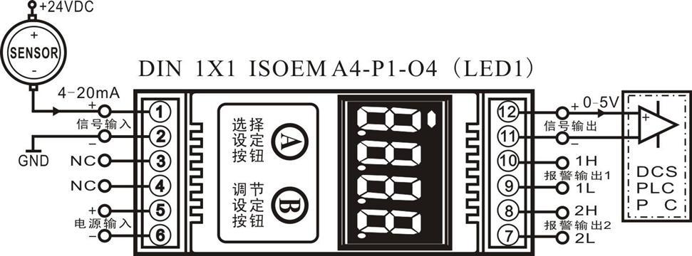 供应顺源科技led显示4-20ma/0-20ma/0-5v/0-10v隔离放大器隔离变送器