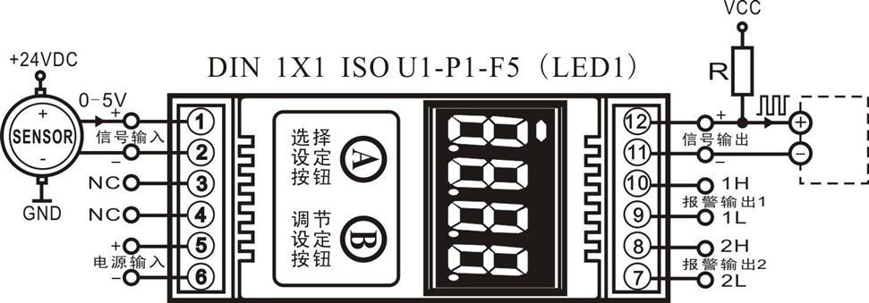 电路 电路图 电子 原理图 971_339