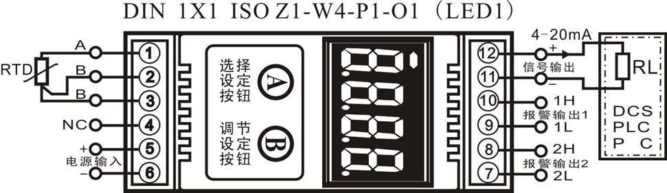 5,pt100/cu50 热电阻信号显示控制隔离变送器:din 1x1 iso z-w-p-o