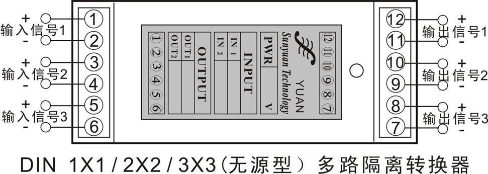 无源信号隔离器电路_无源型电流信号隔离iv转换器【厂家直销】-顺源