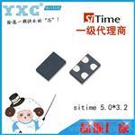 供应SITIME贴片式温补晶振SIT5000系列,sitime硅晶振代理厂家