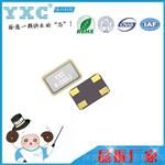供应YXC贴片晶振|SMD5032 16M|深圳5032无源晶振厂家