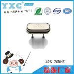 供应YXC石英谐振器HC-49U 2.4576MHZ 20PF 20PPM无源晶振 YXC石英晶振厂家