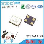 供应YXC无源晶振3225 25MHZ 18PF 10PPM -40 +85  深圳无源晶振生产厂家