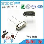 供应YXC 49US 直插晶振 汽车遥控器晶振 4MHZ