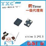 SiT5001温补振荡器系列 可编程工业级晶振 SiTime原厂授权技术支持服务商