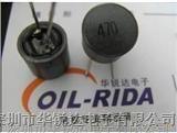 供应空心电感,高品质空心电感,厂家直销