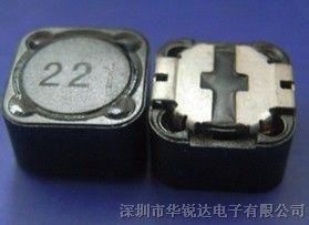 供应电感RH125,现货供应电感RH125接受批量订货
