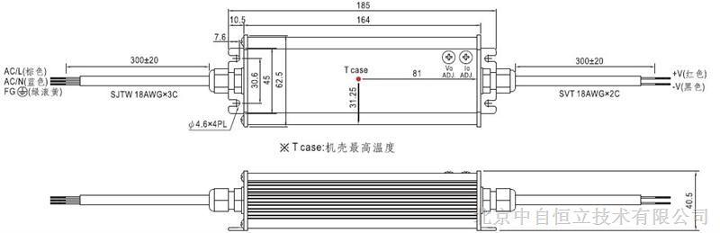 led路灯电源 电气规格     型号:cen-60 -12     直流电压:12v     恒